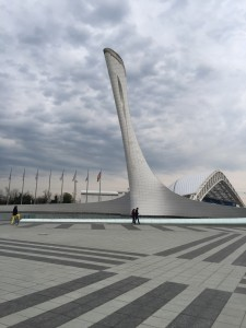 Olympic Flame Tower